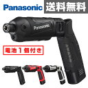 パナソニック(Panasonic) 充電式 スティックインパクトドライバー 7.2V EZ7521LA1S-B ブラック 充電ドライバー 電動ドライバー 充電インパクトドライバー 【送料無料】