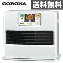コロナ(CORONA) 石油ファンヒーター STシリーズ (木造12畳まで/コンクリート17畳まで)