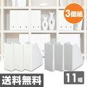 「タテ」にお皿を仕切れる A4ファイル スタンド式ボックス 送料無料