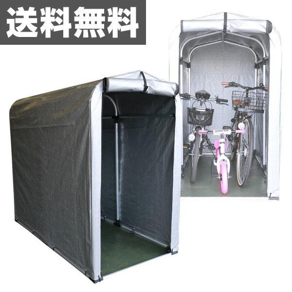 My Pallas(マイパラス) アルミフレーム サイクルハウス サイクルガレージ 1A型 M-SH20 簡易ガレージ 収納庫 物置 自転車収納 雨除け 雨よけ 日よけ 日除け 自転車置き場 【送料無料】