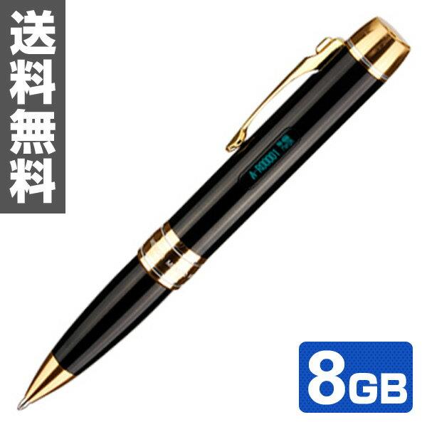 ベセト(BESETO) PCM録音対応 多機能 ペン型 ボイスレコーダー MQ-007(8GB) ペン型ボイスレコーダー 小型 コンパクト 長時間 高音質 MP3 録音機 【送料無料】