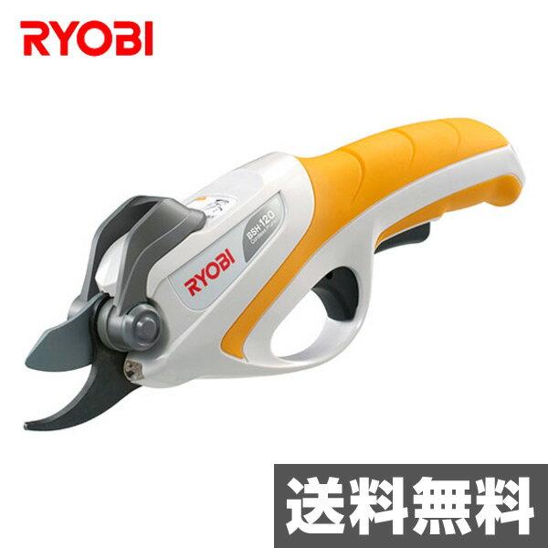 クーポン配布中9/261:59迄リョービ(RYOBI)充電式剪定ばさみBSH-120665000Aガ