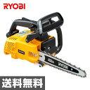 リョービ(RYOBI) エンジンチェンソー (切断長さ250mm) ES-3025V 4053300