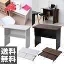 折りたたみテーブル 木製 棚付き 幅80 MOT-8045 テーブル 折りたたみ 机 デスク リビ