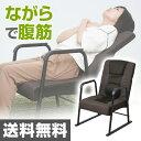 山善(YAMAZEN) 高座椅子 マイエクサチェア MEX-...