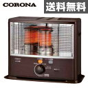 コロナ(CORONA) 石油ストーブ RXシリーズ (木造8...