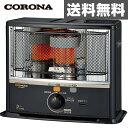 コロナ(CORONA) 石油ストーブ SXシリーズ (木造9...