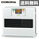 コロナ(CORONA) メーカー3年保証 石油ファンヒーター STシリーズ (木造15畳まで/コンク...