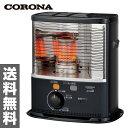 コロナ(CORONA) 石油ストーブ RXシリーズ (木造6畳まで/コンクリート8畳まで) RX-2...