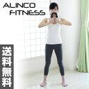 アルインコ(ALINCO) アームバー ショート WB232SR 筋