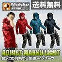 Makku(マック) レインウェア レインコート レディース