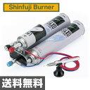 新富士バーナー(Shinfuji Burner) O2トーチ 小型酸素溶接バーナー OT-3000 ガストーチ ガスバーナー 溶接バーナー O2トーチ 溶接用品 工事用品 【送料無料】