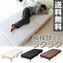 脚付きマットレス 分割 シングル脚付きマットレスベッド 脚付マットレス 脚つきマット