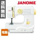 ジャノメ(JANOME) コンパクト電動ミシン (フットスイ...