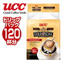 UCC(上島珈琲) ゴールドスペシャル ドリップコーヒー スペシャルブレンド10個入り×12セット(120個) 350599 カフェ コーヒ...