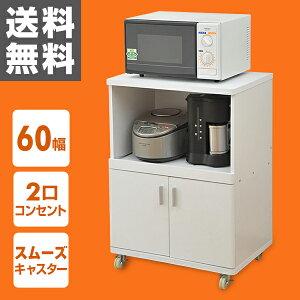 キッチン カウンター ホワイト ヤマゼン