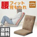 座椅子 座いす 座イス ソファ チェア 送料無料