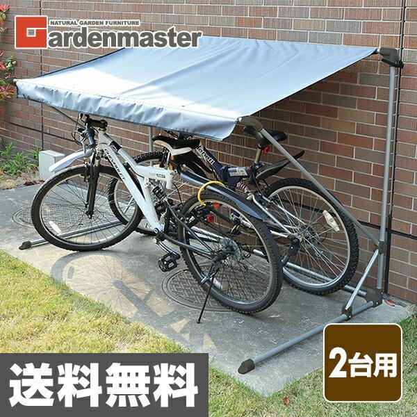 ガーデンマスター 折りたたみイージーガレージ(自転車2台用) YEG-2 簡易ガレージ サ…...:kagustyle:10002726