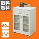 選べるキッチンカウンター 食器棚タイプ(幅60) FEK-C8560GC(WH) ホワイト【送料無料】 山善/YAMAZEN/ヤマゼン 1610EG