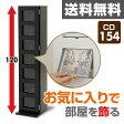 鏡面CDタワー7段 FCDT-2612DSG(BK) ブラック CDラック CD収納 DVDラック DVD収納【送料無料】 山善/YAMAZEN/ヤマゼン