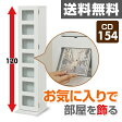 鏡面CDタワー7段 FCDT-2612DSG(WH) ホワイト CDラック CD収納 DVDラック DVD収納【送料無料】 山善/YAMAZEN/ヤマゼン 0826P