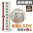 鏡面CDタワー11段 FCDT2617DSG(WH) ホワイト CDラック CD収納 DVDラック DVD収納【送料無料】 山善/YAMAZEN/ヤマゼン P01Jul16