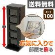 鏡面CDタワー5段 FCDT-2680DSG(BK) ブラック CDラック CD収納 DVDラック DVD収納【送料無料】 山善/YAMAZEN/ヤマゼン