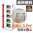 鏡面CDタワー5段 FCDT-2680DSG(WH) ホワイト CDラック CD収納 DVDラック DVD収納【送料無料】 山善/YAMAZEN/ヤマゼン 0826P