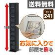鏡面CDタワー11段 FCDT2617DSG(BK) ブラック CDラック CD収納 DVDラック DVD収納【送料無料】 山善/YAMAZEN/ヤマゼン 1209P