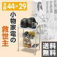 ショッピングGW キッチンワゴン GW-S(WH) ホワイト【送料無料】 山善/YAMAZEN/ヤマゼン 0520P