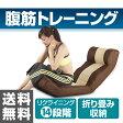 ピュアフィット(purefit) 腹筋らくらく座椅子 PF2000 【送料無料】