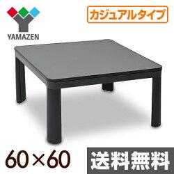 ����(YAMAZEN)�����奢�뤳����(60cm�����)ESK-601(B)