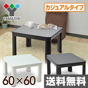 クーポン カジュアル ヒーター テーブル