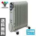 オイルヒーター (1200/700/500W 3段階切替式 タイマー付 温度調節機能付) DO-TL