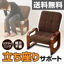 組立て要らず 優しい座椅子/ハイバック SKC-56H(MB...