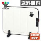 迷你板式加热器(温度调节功能付)DP-SB163(W)白电取暖器面板型取暖器【】山善/YAMAZEN/yamazen10P10Nov13【RCP】[ミニパネルヒーター(温度調節機能付) DP-SB163(W) ホワイト 電気ヒーター パネル型ヒーター 【】 山善
