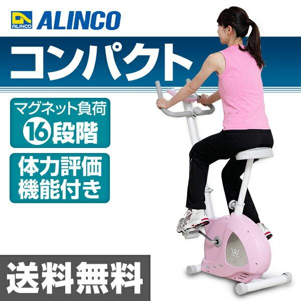 アルインコ(ALINCO) プログラムバイク6114 AFB6114 エクササイズバイク フィットネスバイク 【送料無料】  コンパクトに折りたたみが可能なプログラムバイク 手軽にホームフィットネス♪ 送料無料