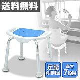 【商品使用後レビューを書いたらコンフォートシャワースツール バスチェア 風呂イス 風呂いす 風呂椅子 山善(YAMAZEN) コンフォートシャワースツール YS-7001SN バス