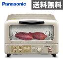 パナソニック(Panasonic) オーブントースター NT-T59P-N シャンパンゴールド 【送料無料】