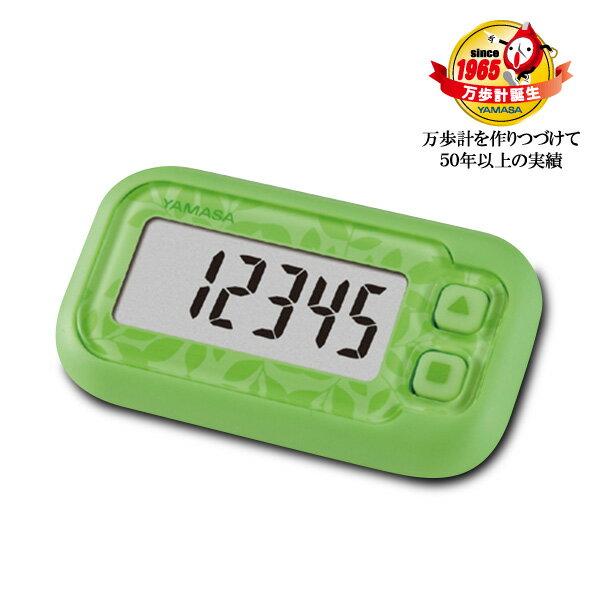 山佐(ヤマサ/YAMASA) ポケット万歩 らくらくまんぽ 万歩計 EX-200(G) エコグリーン