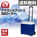 イグルー(IGLOO) アイランドブリーズ 28ローラー クーラーボックス (26L) #45069 マジェスティックブルー クーラーボックス クーラーバッグ ...