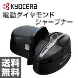 ������(KYOCERA) ��ư��������ɥ��㡼�ץʡ� DS-50 ����ߥå������ƥ�쥹���ݡ��������б� ������ ���� ������̵����