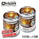 DVD-R 200枚(100枚スピンドル×2個) 16倍速 4.7GB 約120分 デジタル放送録画用 送料無料