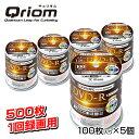 キュリオム DVD-R 500枚(100枚スピンドル×5個) 16倍速 4.7GB 約120分 デジタル放送録画用 M100SP-Q9605*5 DVD-R 録...