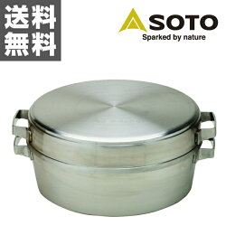 ���ٻΥС��ʡ�(SOTO)���ƥ�쥹���å������֥�10������ǥ奢��ST-910DL