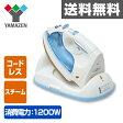 コードレススチームアイロン(収納ケース付) SI-1200K(BL) ブルー 【送料無料】 山善/YAMAZEN/ヤマゼン 0826P