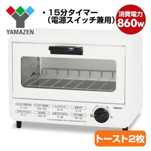 オーブン トースター ホワイト パン焼き ヤマゼン