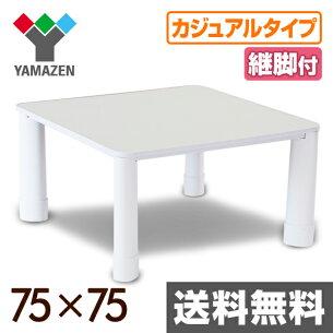 ヒーター ホワイト フラット テーブル