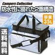 キャンパーズコレクション DX シルバークーラーバッグ(35L) YZS-3048L(BSL) シルバー 【送料無料】 山善/YAMAZEN/ヤマゼン