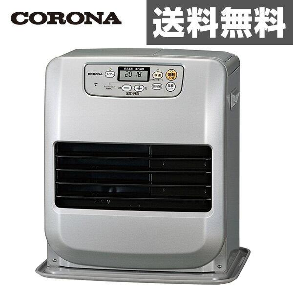 コロナ(CORONA) 石油ファンヒーターGシリーズ(木造9畳まで/コンクリート12畳まで) FH-G3215Y(S) サテンシルバー 石油ヒーター 石油暖房 【送料無料】